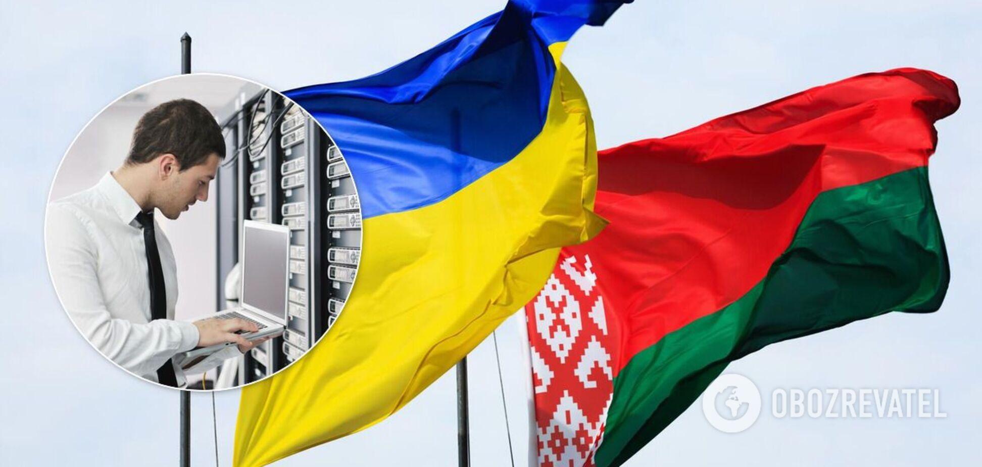 МИД Украины ответил на ноту Беларуси