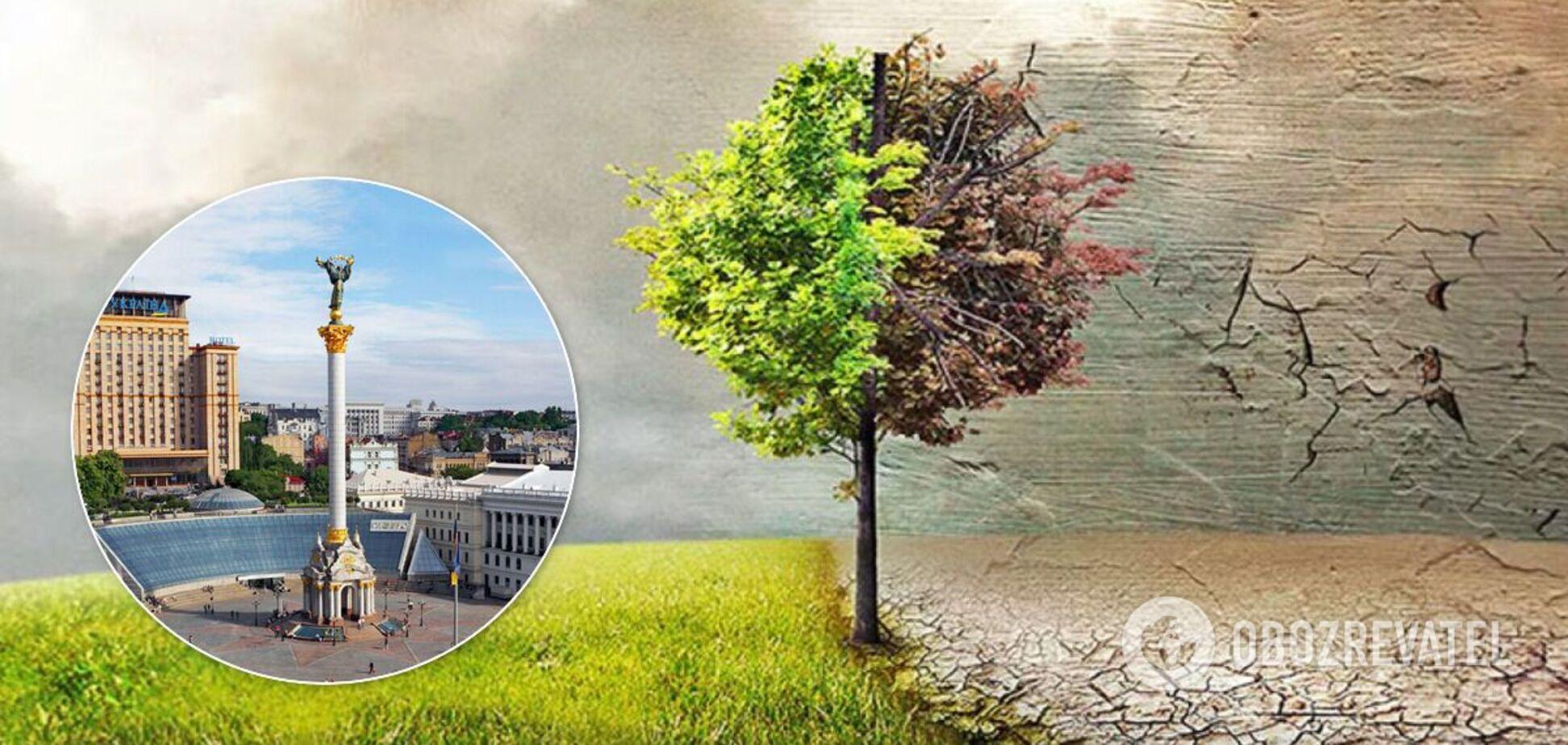 'Экоальтернатива' предложила план борьбы с изменением климата для Киева