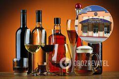 В Україні офіційно покінчили з державною монополією на спирт: продано перший завод