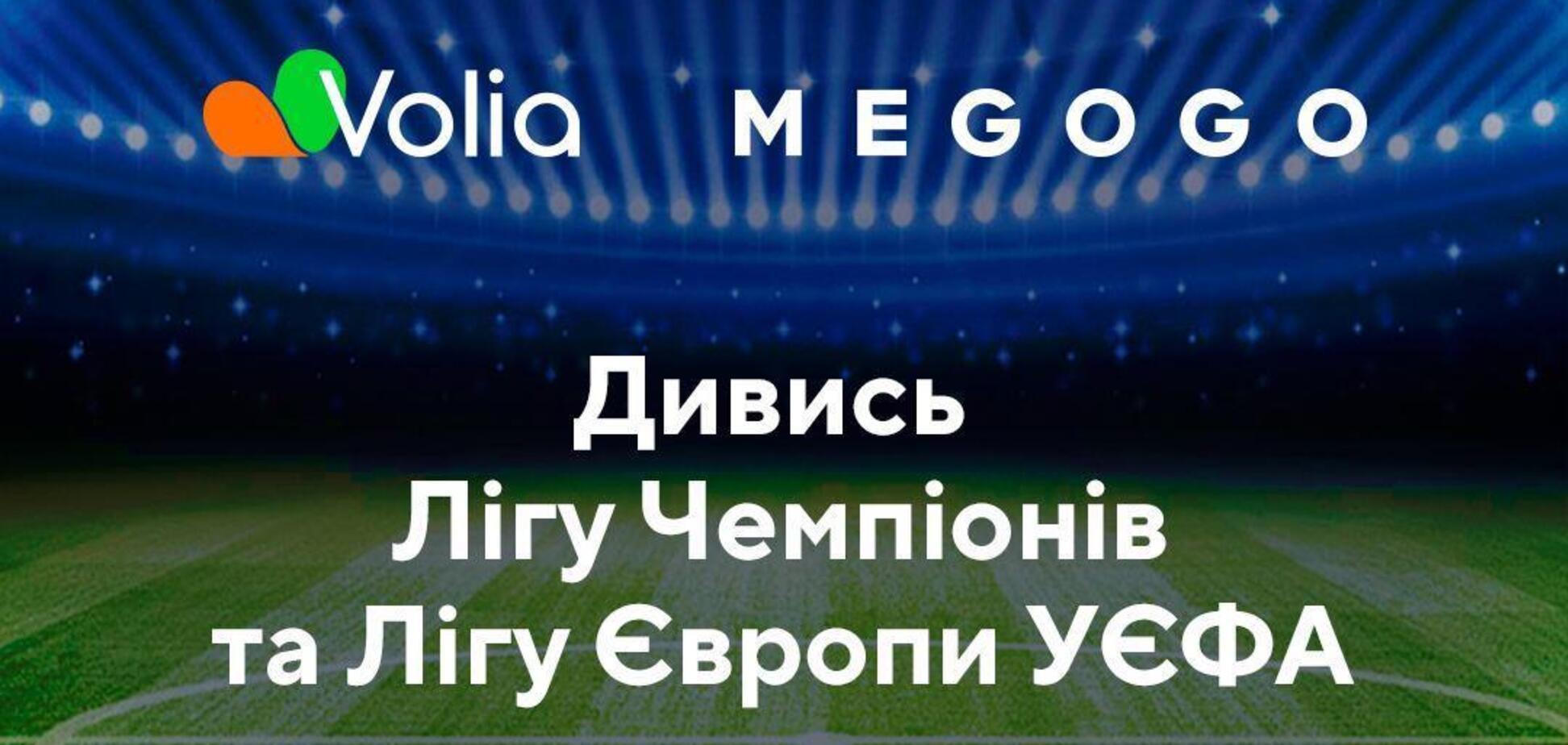 Зрители MEGOGO и Volia единственные в Украине смогут увидеть трансляцию некоторых событий в формате 4К