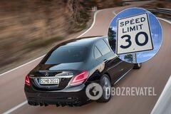 Автомобіліст пролетів зустрічною смугою з перевищенням швидкості на 126 км/год