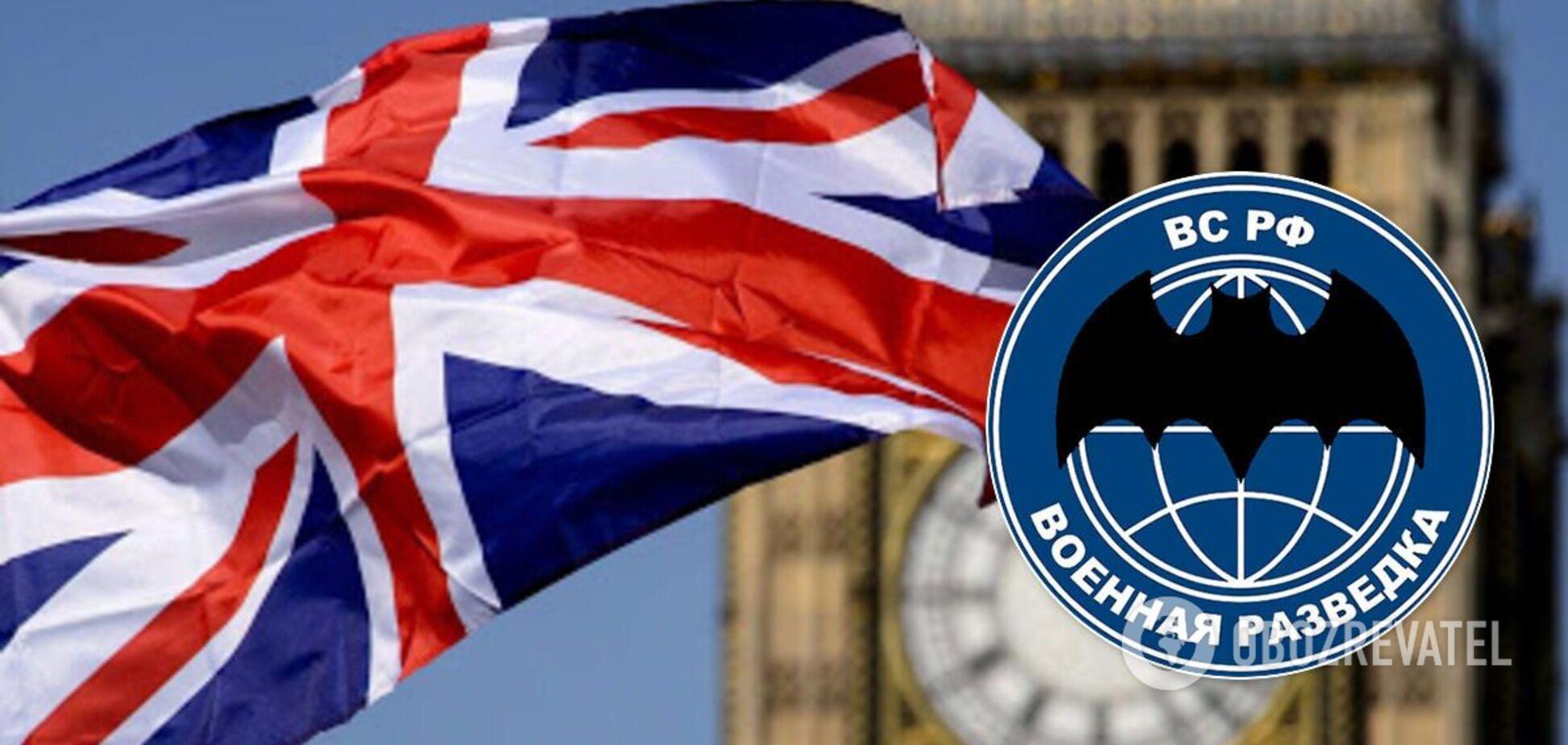 Глава британської МІ-5 назвав Росію головною загрозою