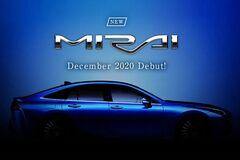 Прем'єра нового Toyota Mirai запланована на грудень