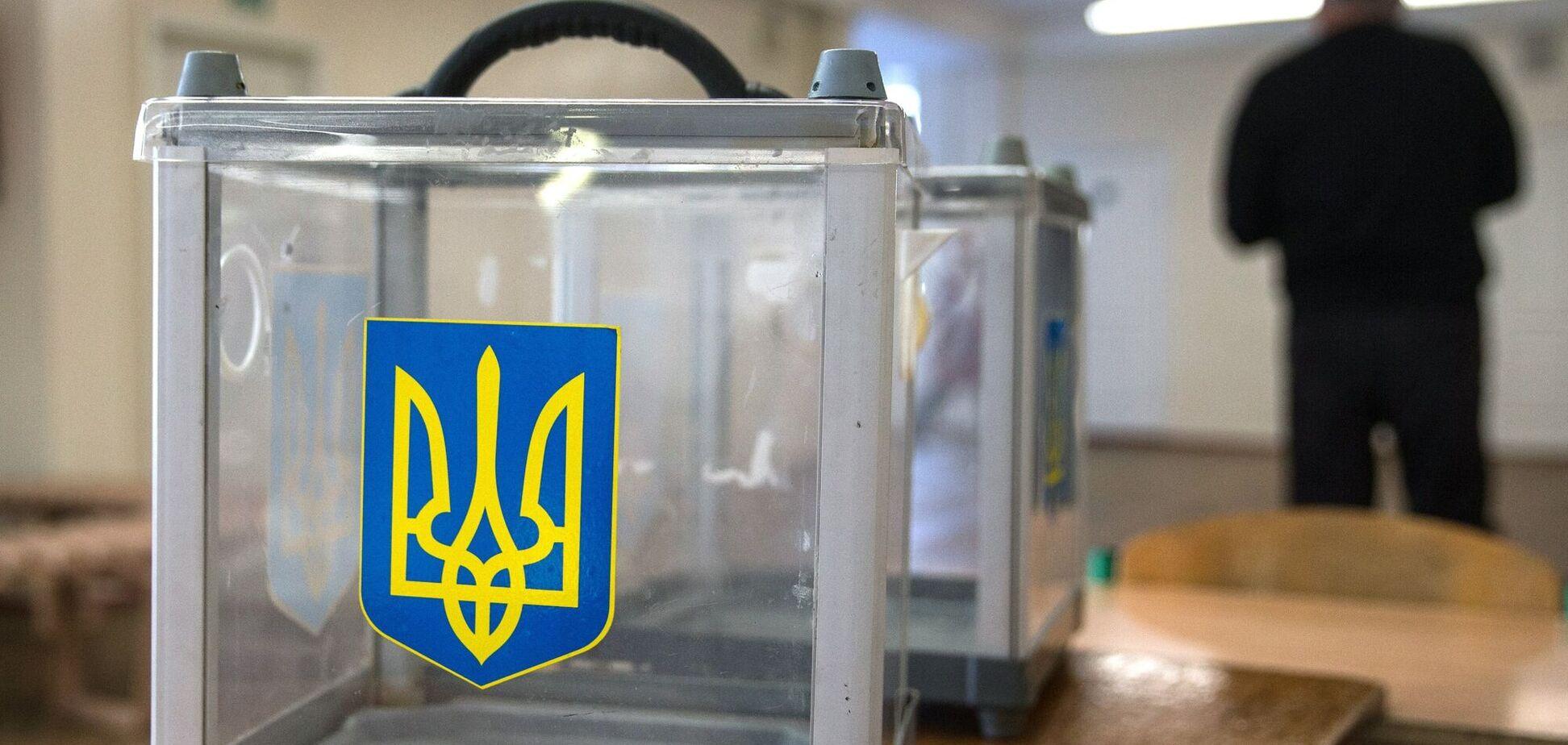 Местные выборы пройдут в Украине 25 октября