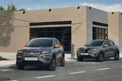 Renault офіційно представила найдешевший електромобіль Європи