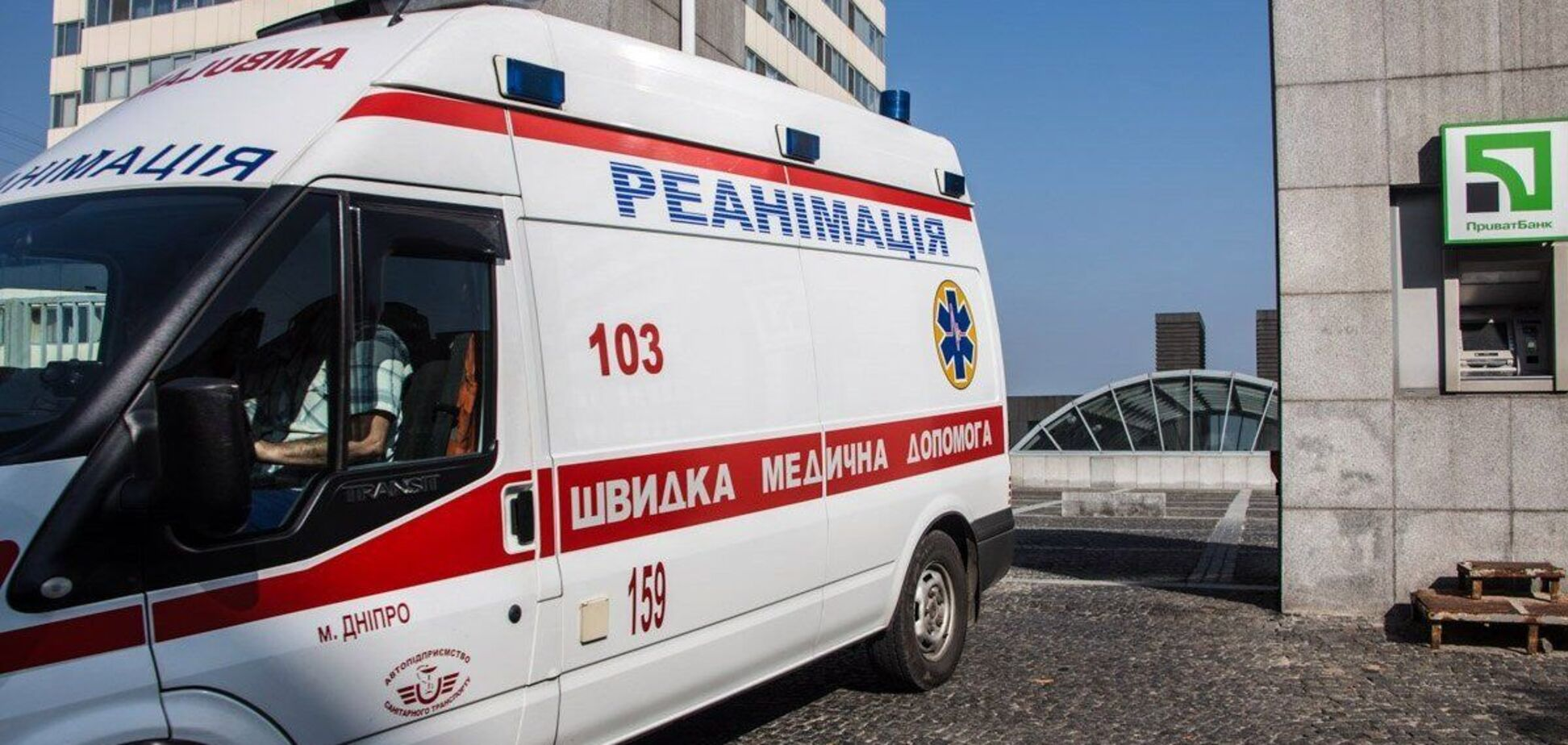 В Днепре в квартире многоэтажки нашли мертвыми двух молодых женщин