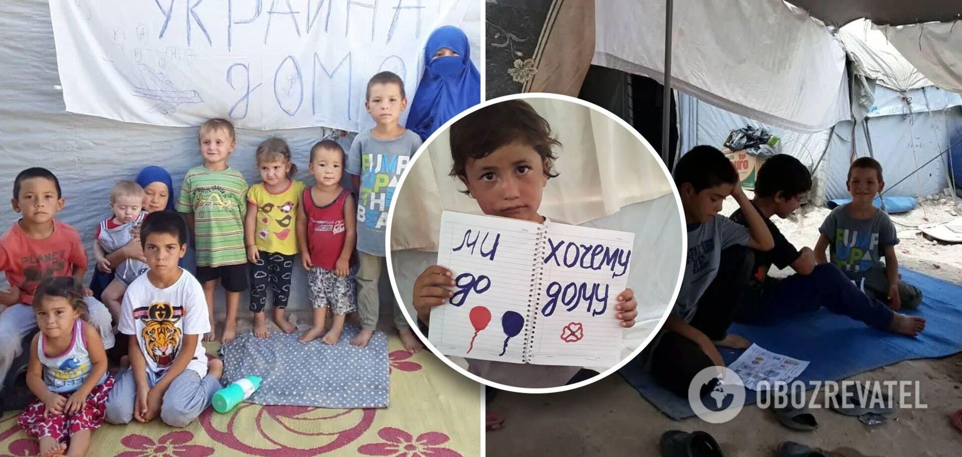 Украинки в сирийских лагерях для беженцев хоронят своих детей и живут в аду. Эксклюзив
