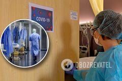 Медики увольняются пачками из инфекционок Украины, оставшиеся боятся подходить к больным коронавирусом. Эксклюзив