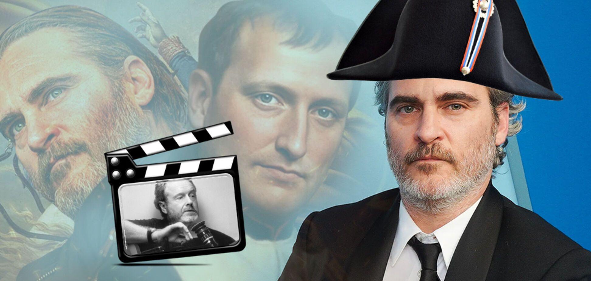 Від Джокера до Наполеона: Хоакін Фенікс отримав роль Наполеона в новому фільмі Рідлі Скотта!