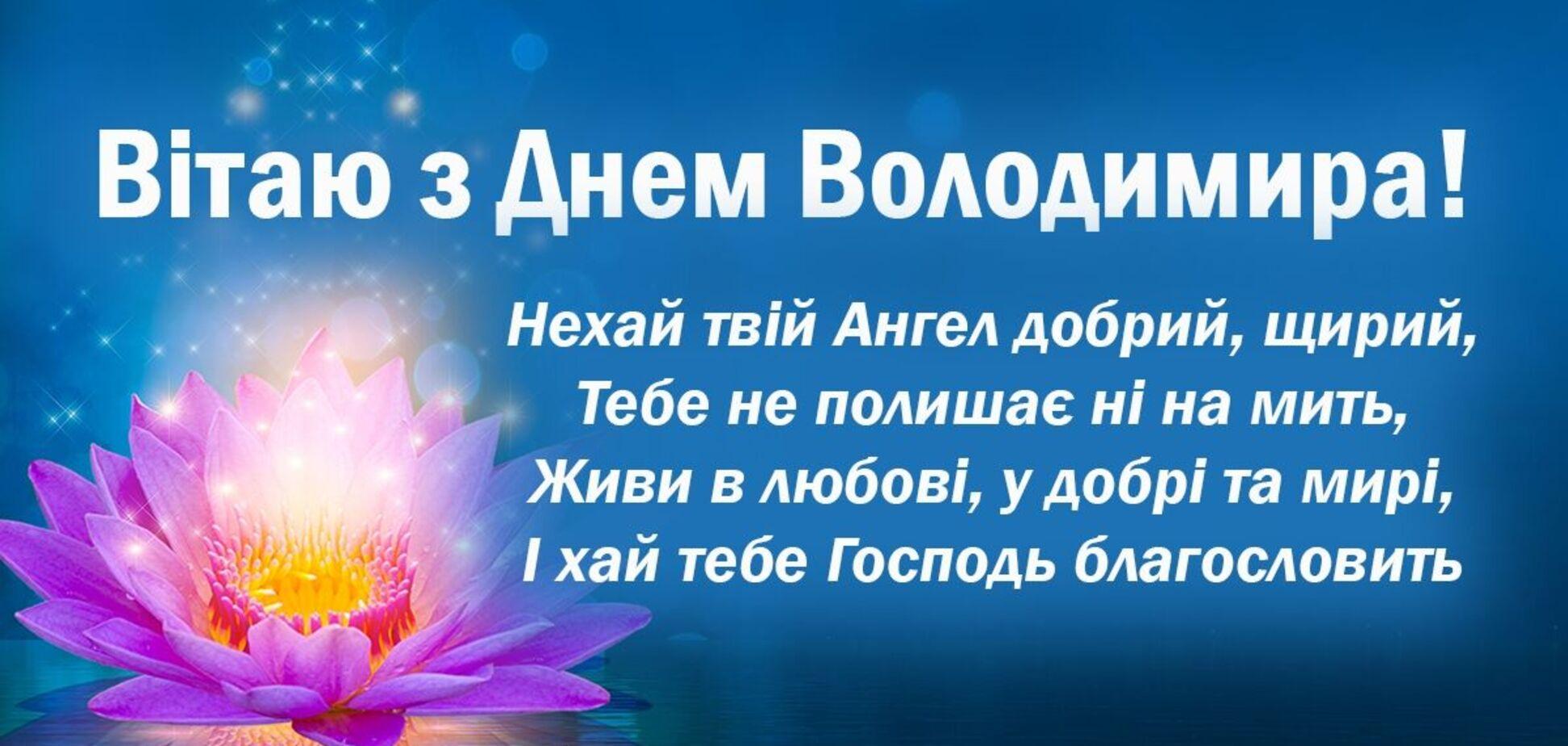 17 октября церковь почитает память благоверного князя Владимира Ярославича Новгородского