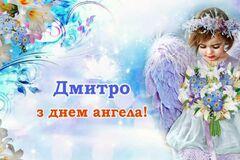 21 октября церковь почитает память святителя Димитрия Добросердова