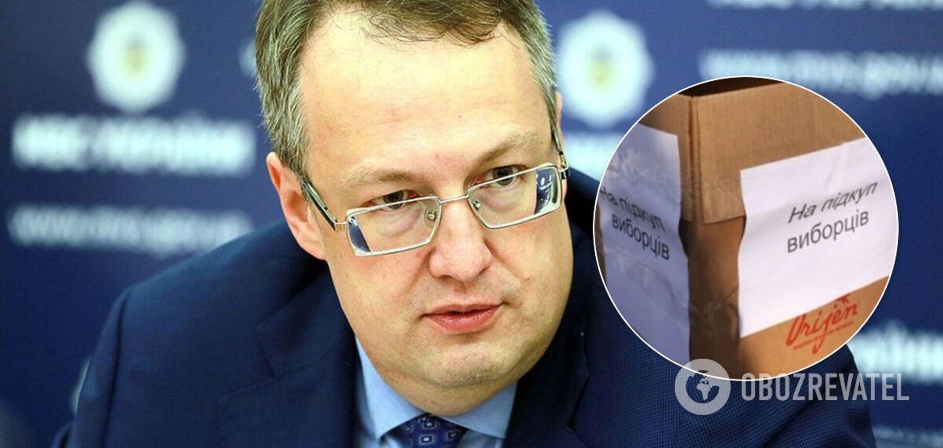Нарушения на выборах 2020 в Украине