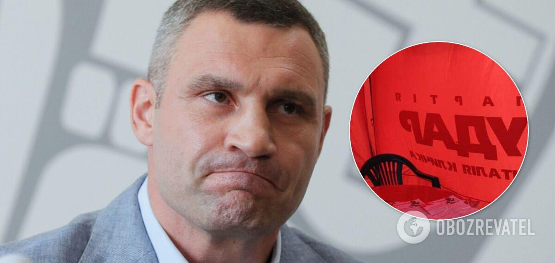 В Киеве с ножом напали на волонтера партии УДАР