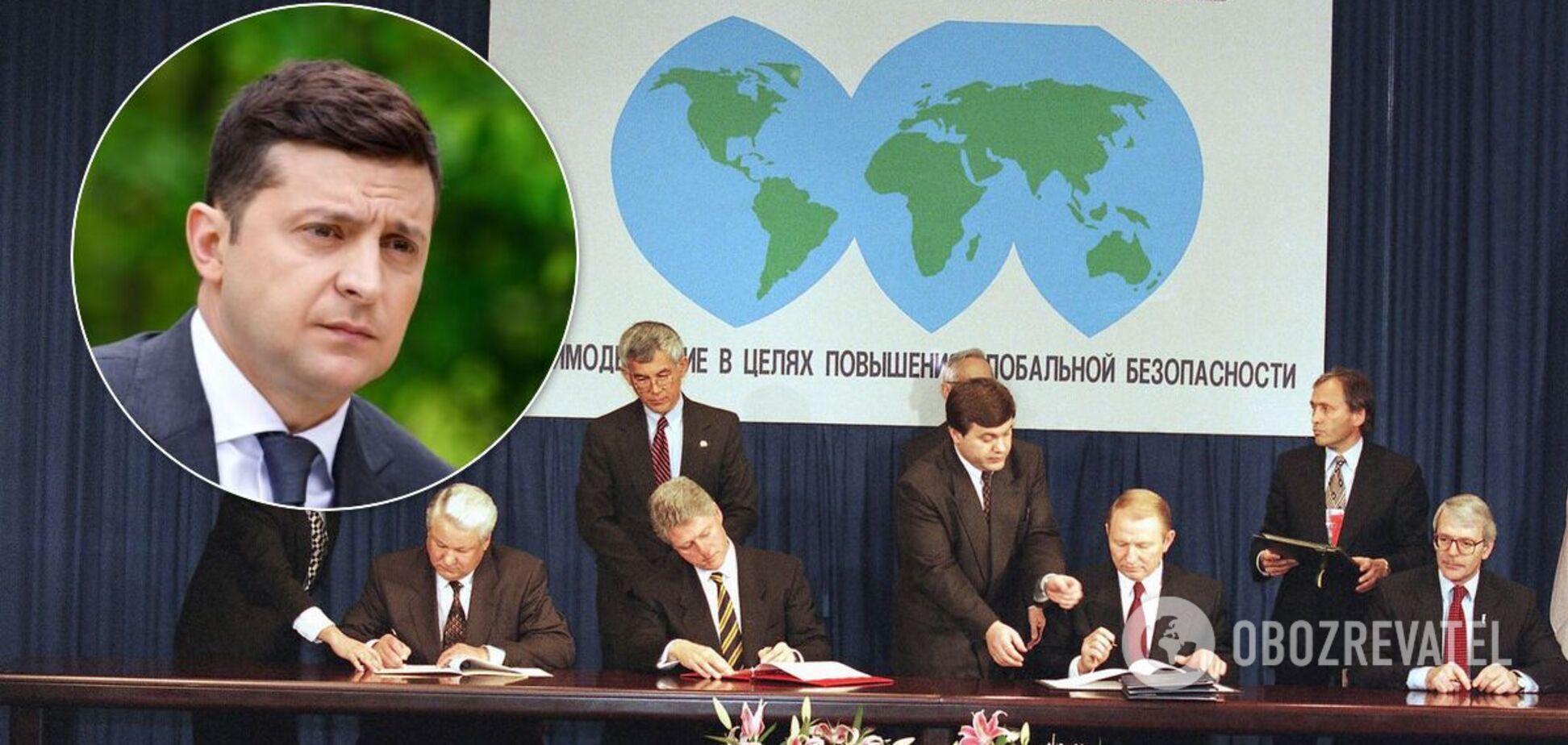 Будапештский меморандум подписали в 1994 году США, Великобритания, Россия и Украина