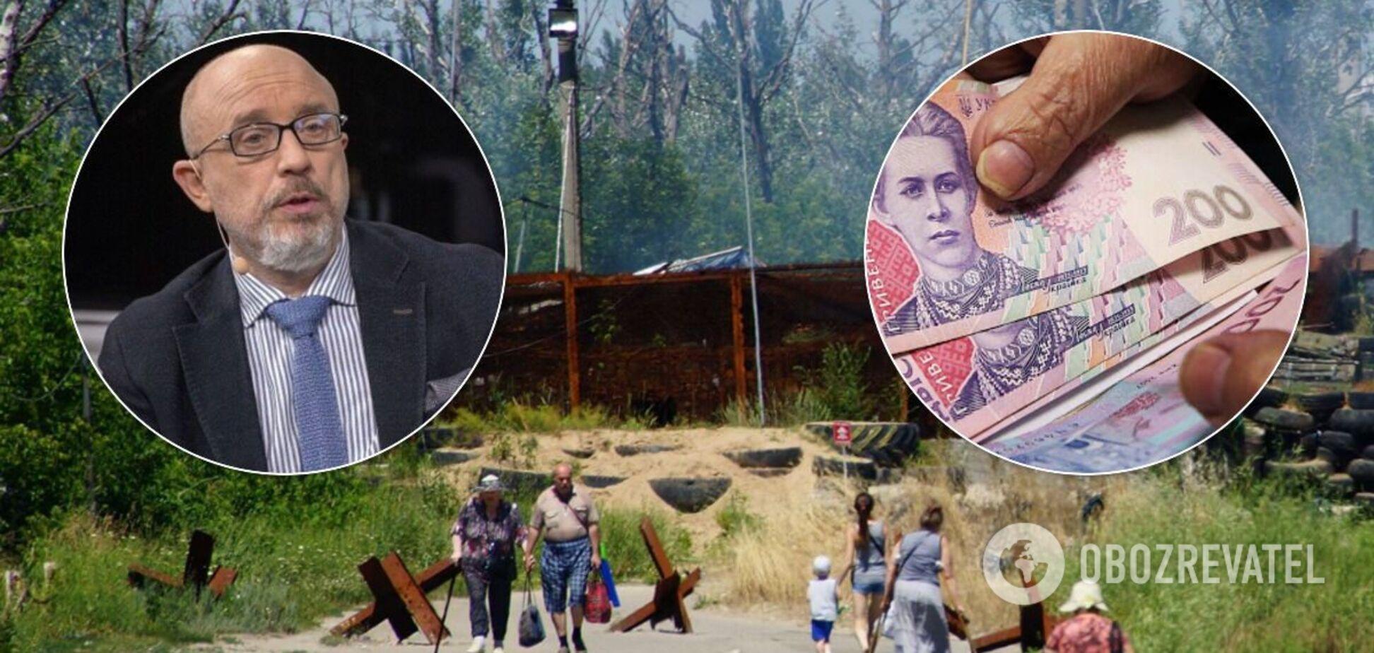 Резніков заявив, що на Донбасі хочуть створити економічне диво