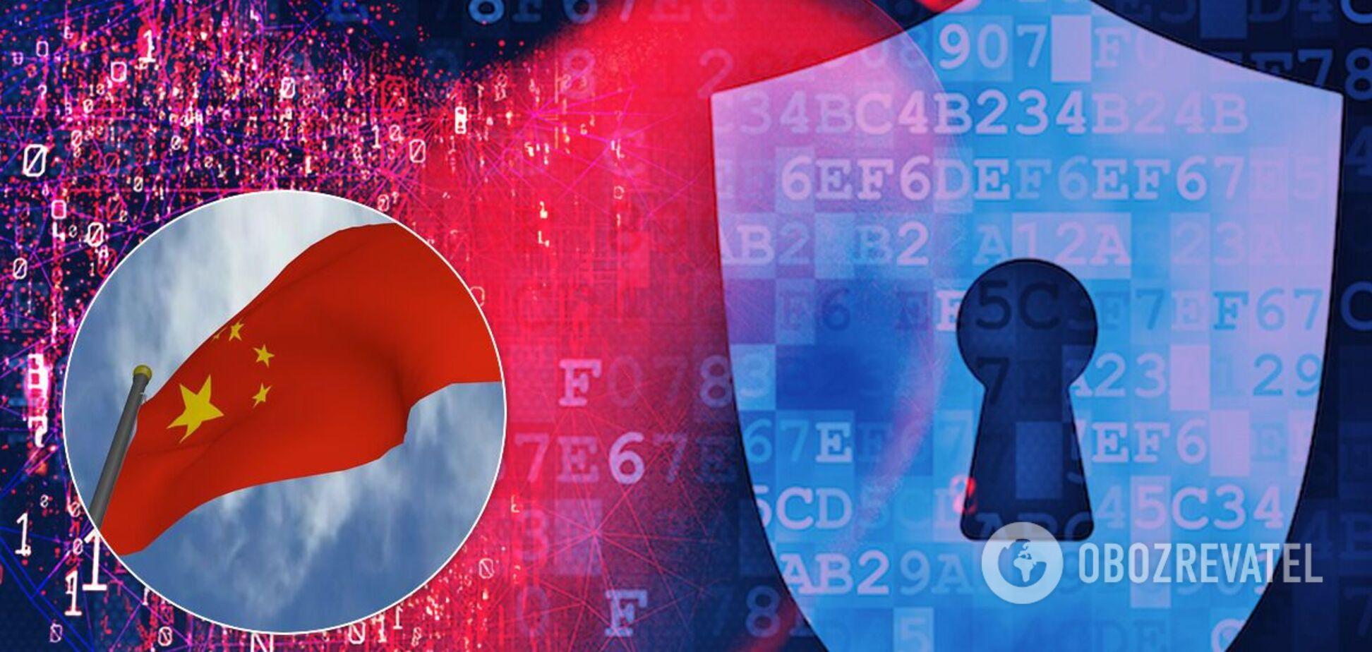 Україна здасть секретну інформацію компанії КНР