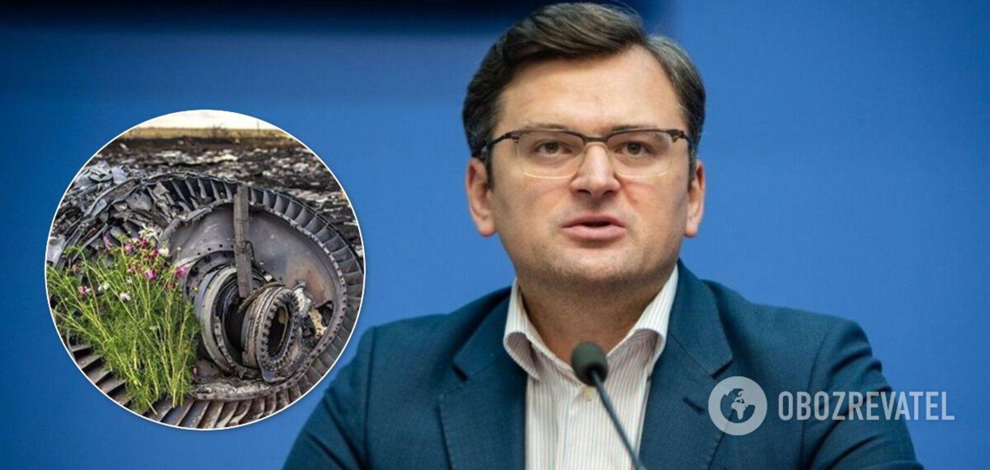Дмитро Кулеба пояснив причину виходу РФ з консультацій щодо МН17