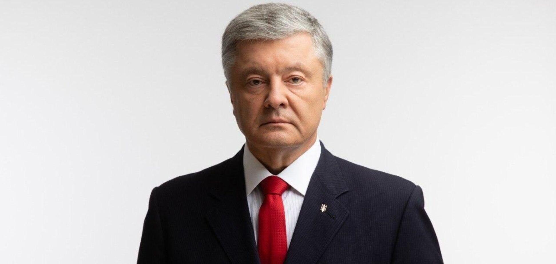Порошенко назвал партии, которые 'подрывают европейское будущее Украины'
