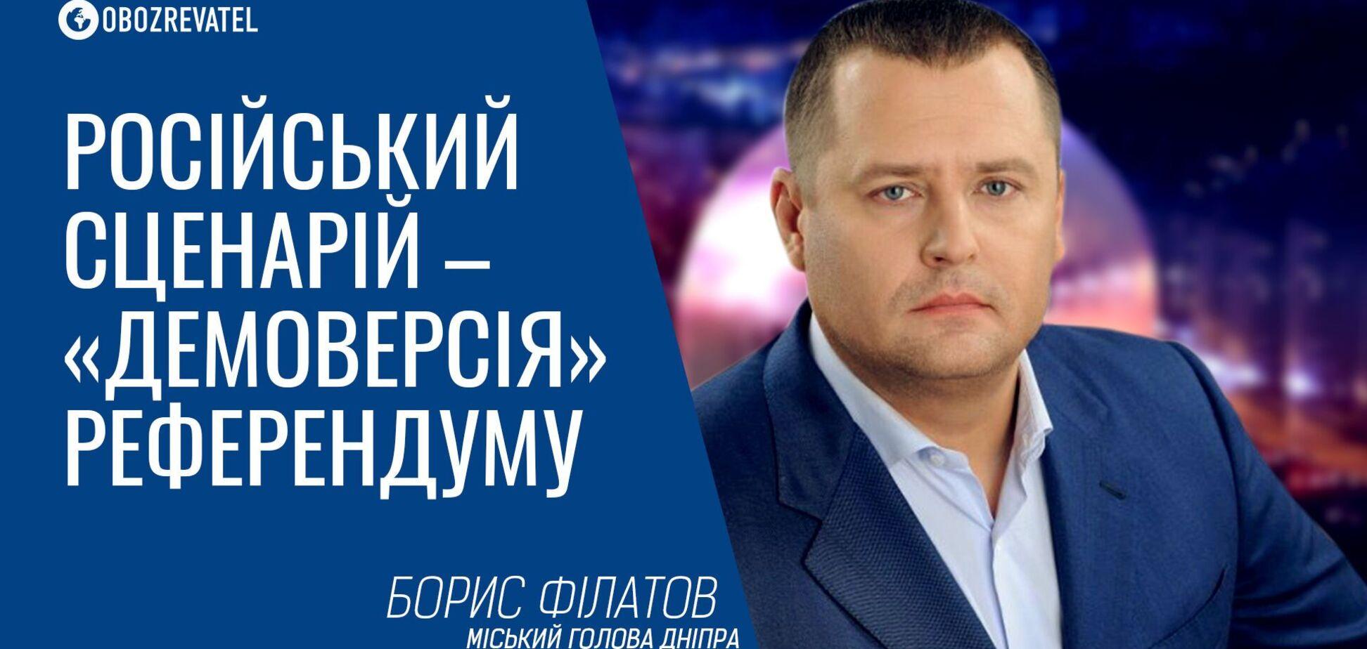 Центральной власти не стоит лезть в карман местного самоуправления, – Борис Филатов