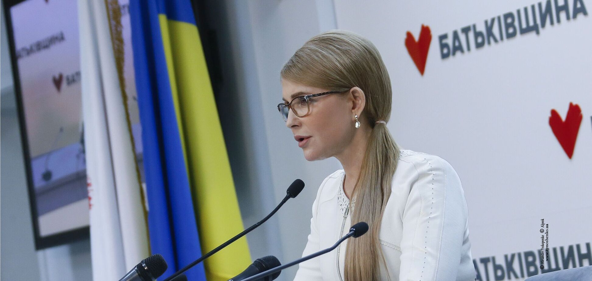 Из-за опроса Зеленского Украина может стать центром наркоторговли в Европе, – Тимошенко