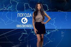 Прогноз погоды в Украине на вторник, 20 октября с Алисой Мярковской