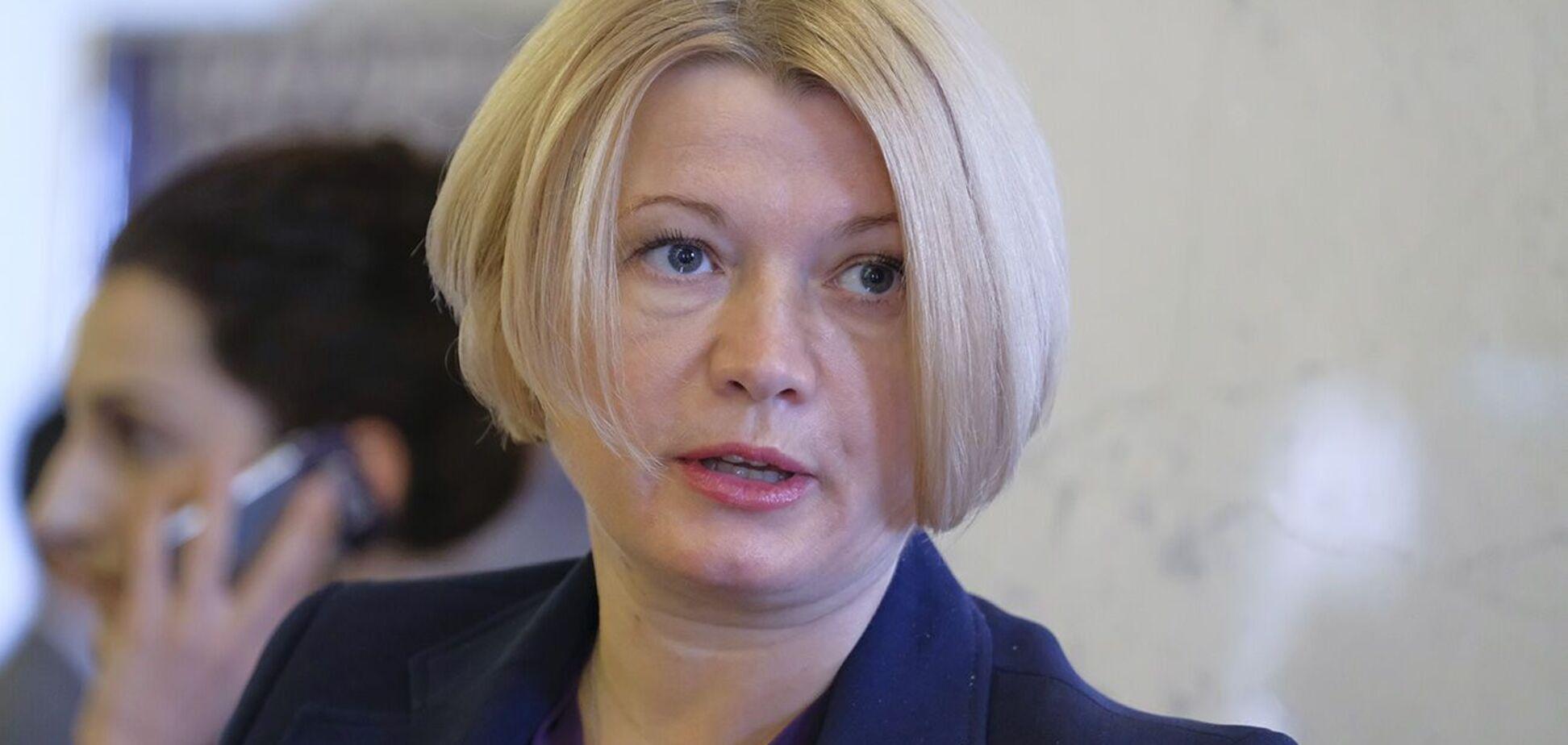Ірина Геращенко звернула увагу на руйнування антикорупційної системи в Україні за президентства Зеленського