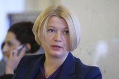 Зеленскому нужно направить средства на COVID-19, а не на игры в опрос, – Геращенко