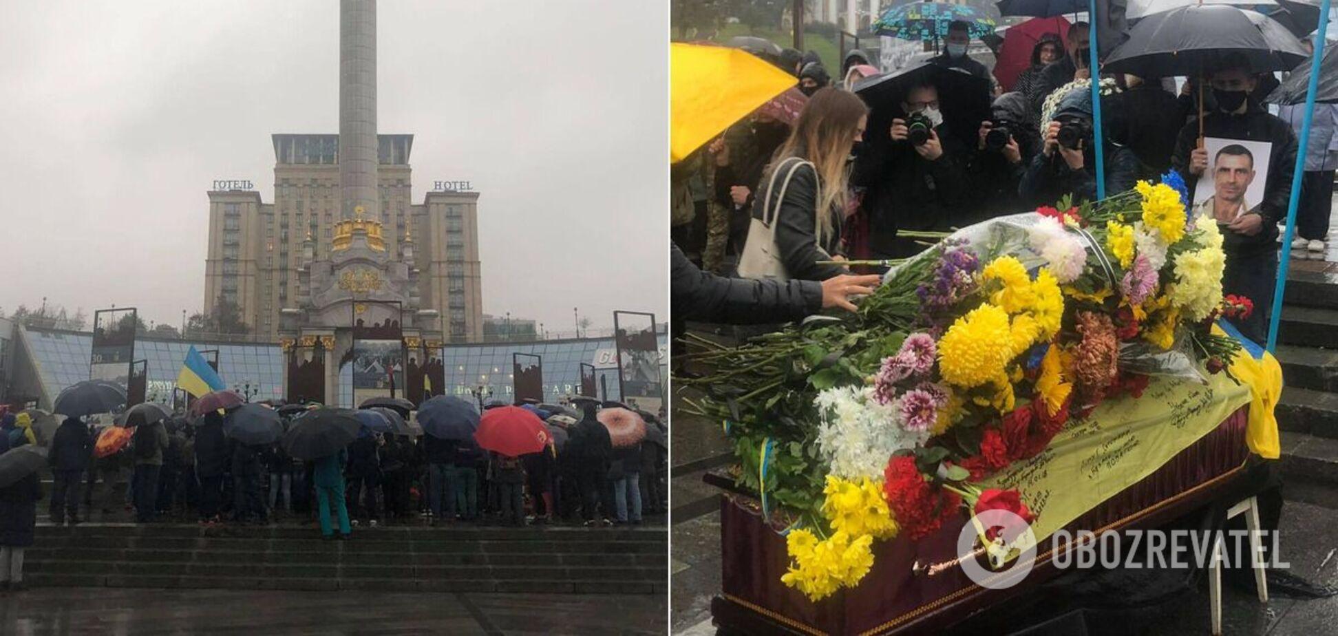 В Киеве попрощались с ветераном ООС Микитенко