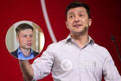 Гончаренко и Зеленский