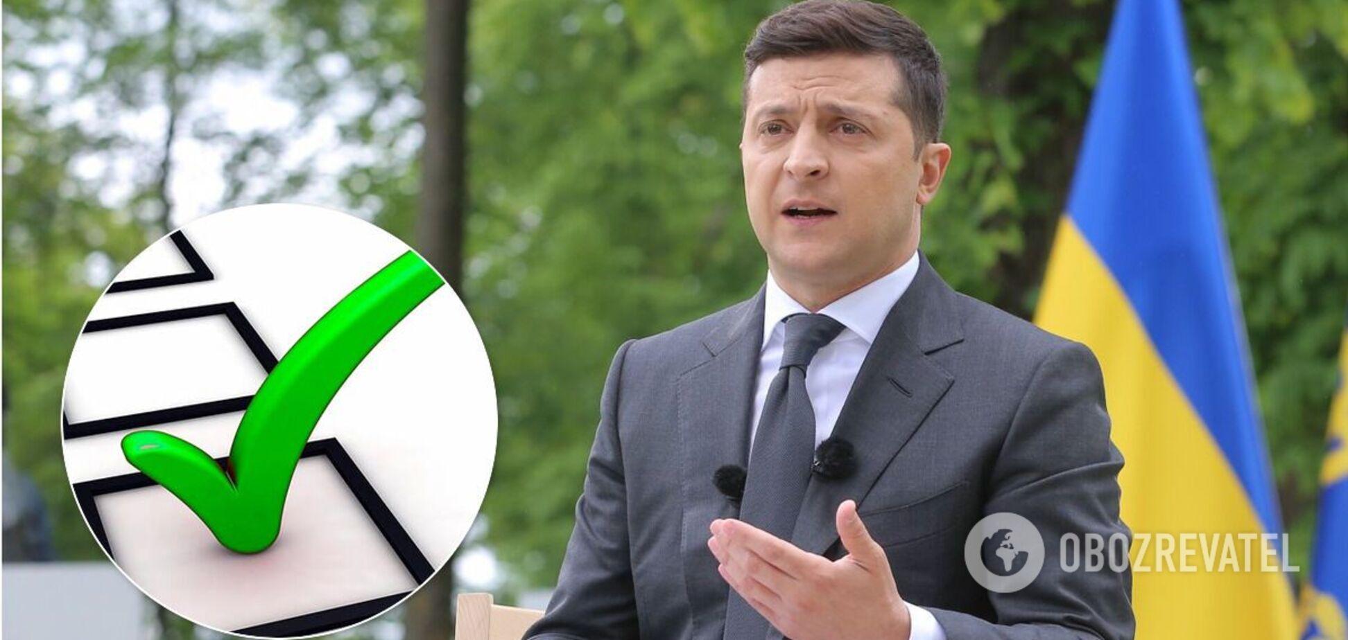 Зеленскому направили петицию относительно отставки президента