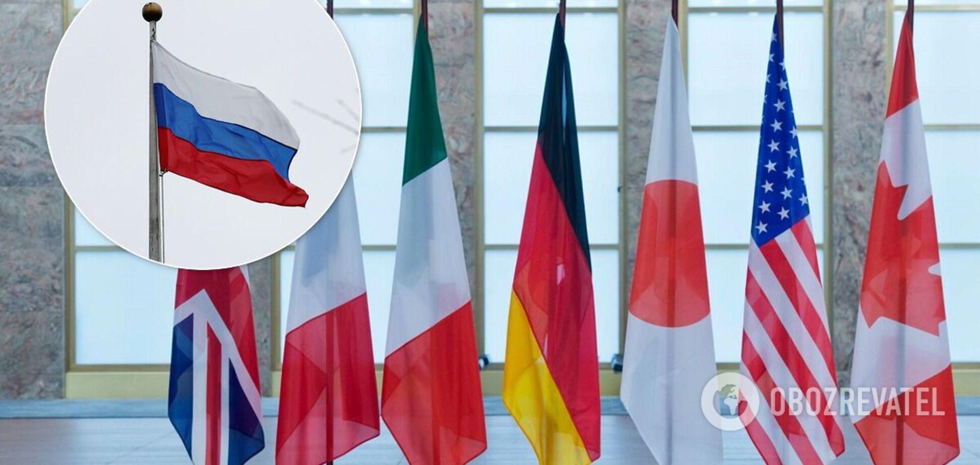 Для Японии важно сохранить рамки G7 без России