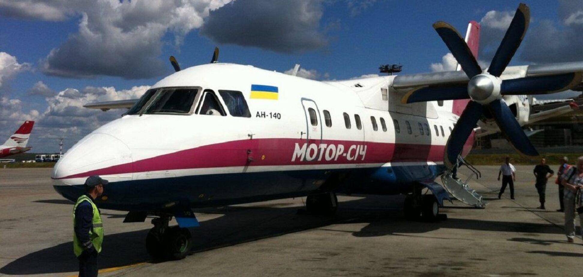 За співпрацю з ПАТ 'Мотор Січ' Україну можуть оштрафувати на $3,5 млрд