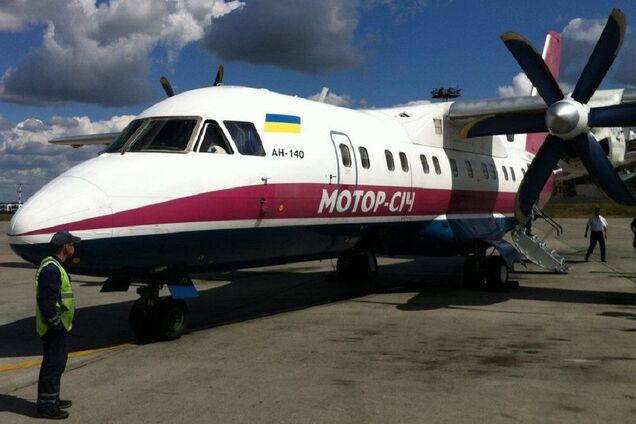 За сотрудничество с ПАО 'Мотор Сич' Украину могут оштрафовать на $3,5 млрд