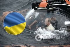 Украина пошутила над Путиным в Крыму