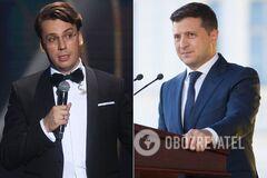 Максим Галкин и Владимир Зеленский