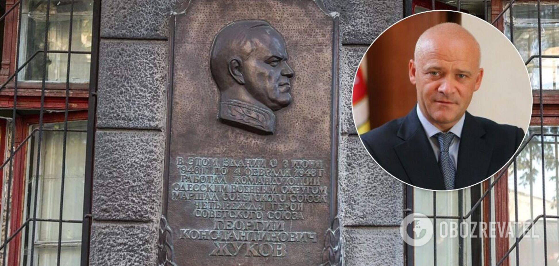 ЄС вимагає зупинити спроби перейменування проспекту Небесної Сотні в Одесі