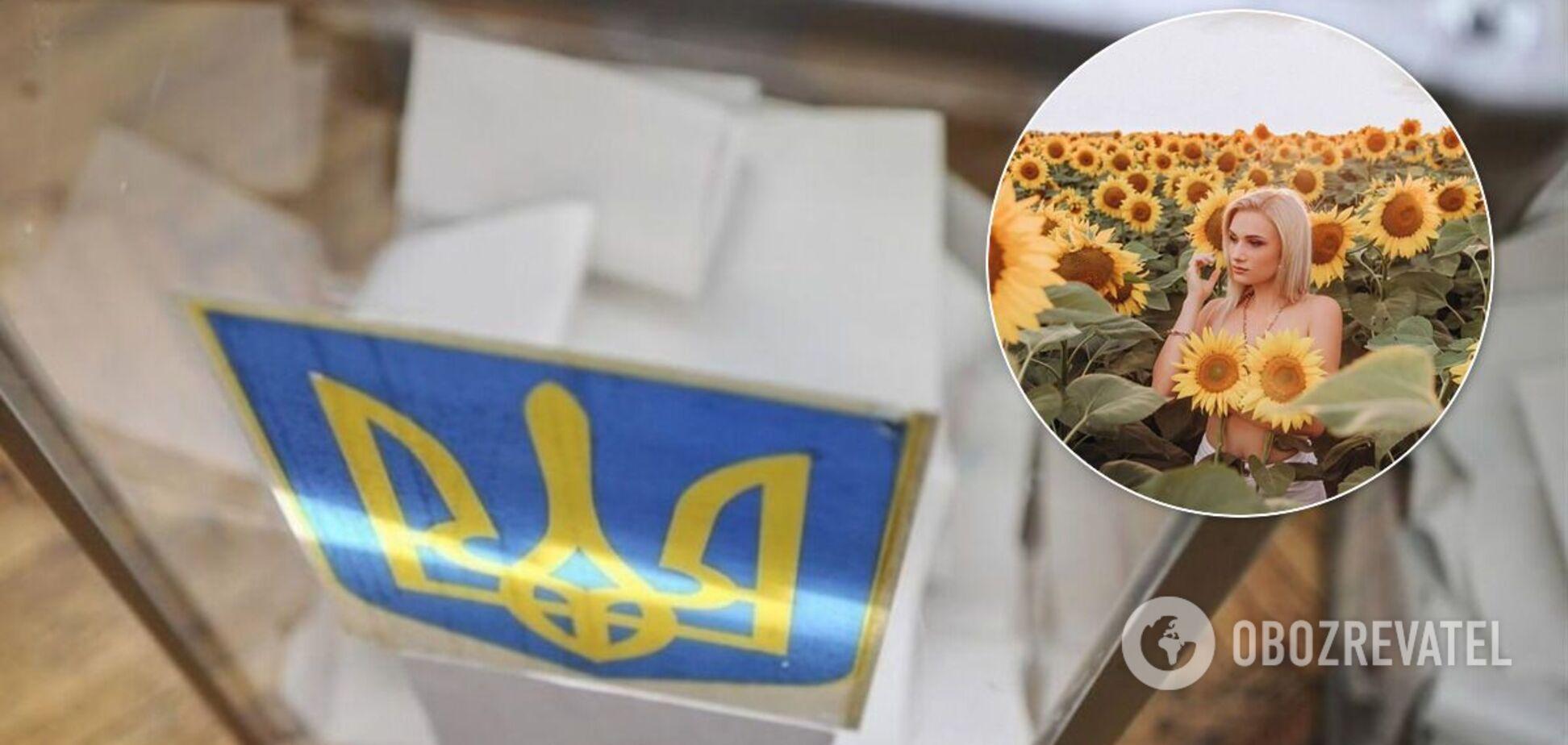 Нашлись 'горячие' фото и видео кандидата в депутаты