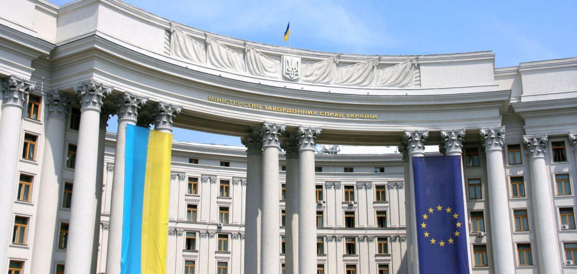 В МЗС України закликали відмовитися від тактики 'умиротворення' Росії
