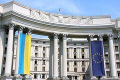В МИД Украины призвали отказаться от тактики 'умиротворения' России