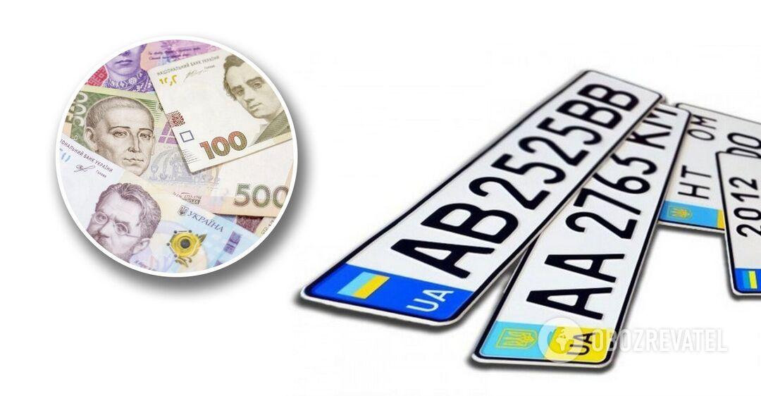Украинцы заплатят за автономера по-новому: сколько и где их искать