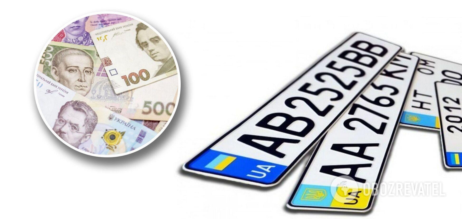 Украинцы заплатят за автономера по-новому: сколько и где их купить