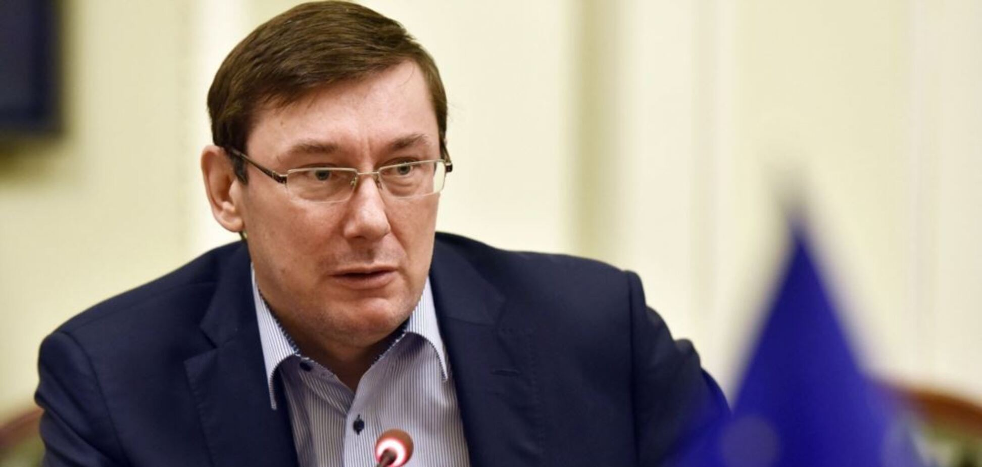 Луценко заявил, что скандальным записям судьи Вовка уже 2 года