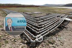 В Крыму в ряде сел полностью пропала вода: названы причины