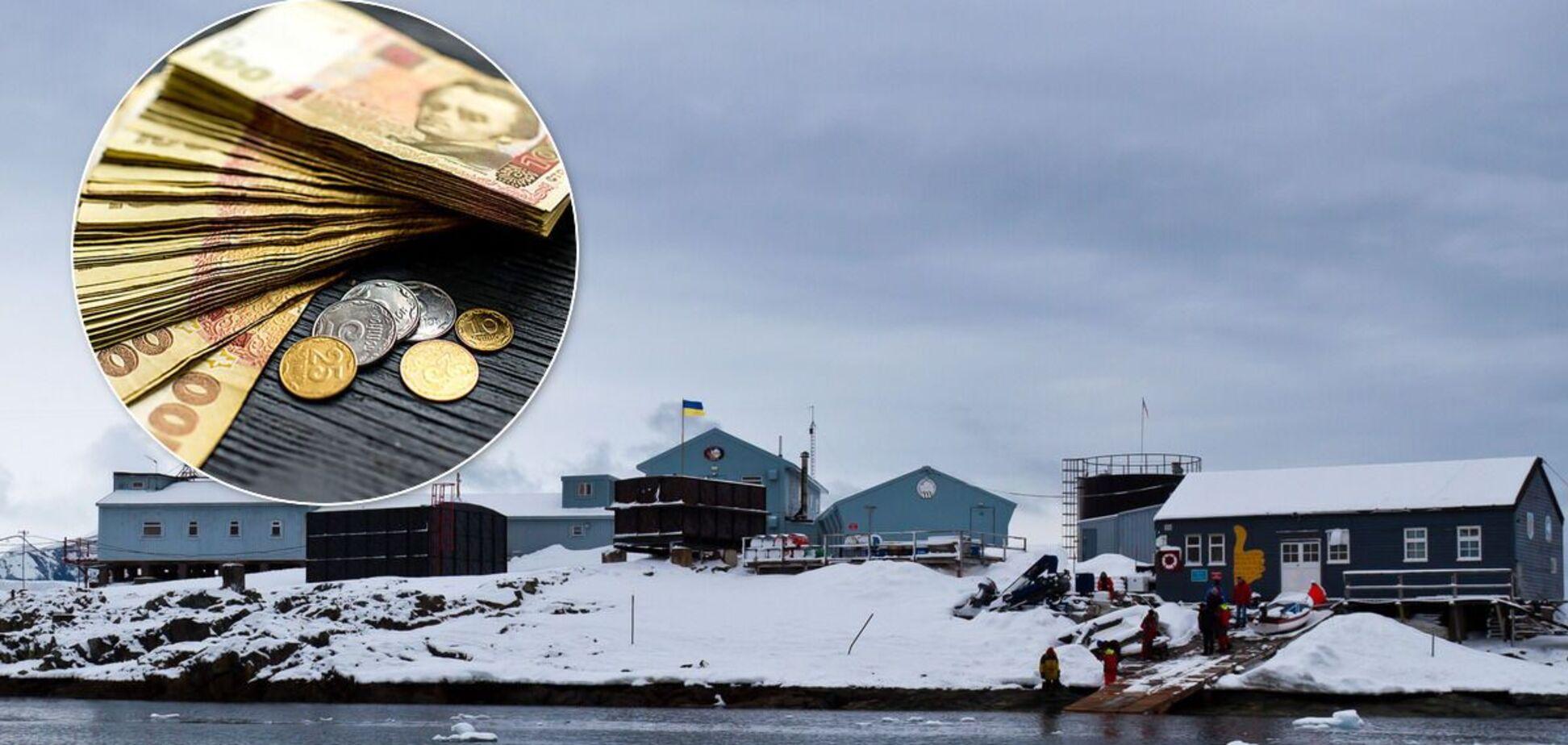 Украинским полярникам впервые за 20 лет подняли зарплату: сколько получают