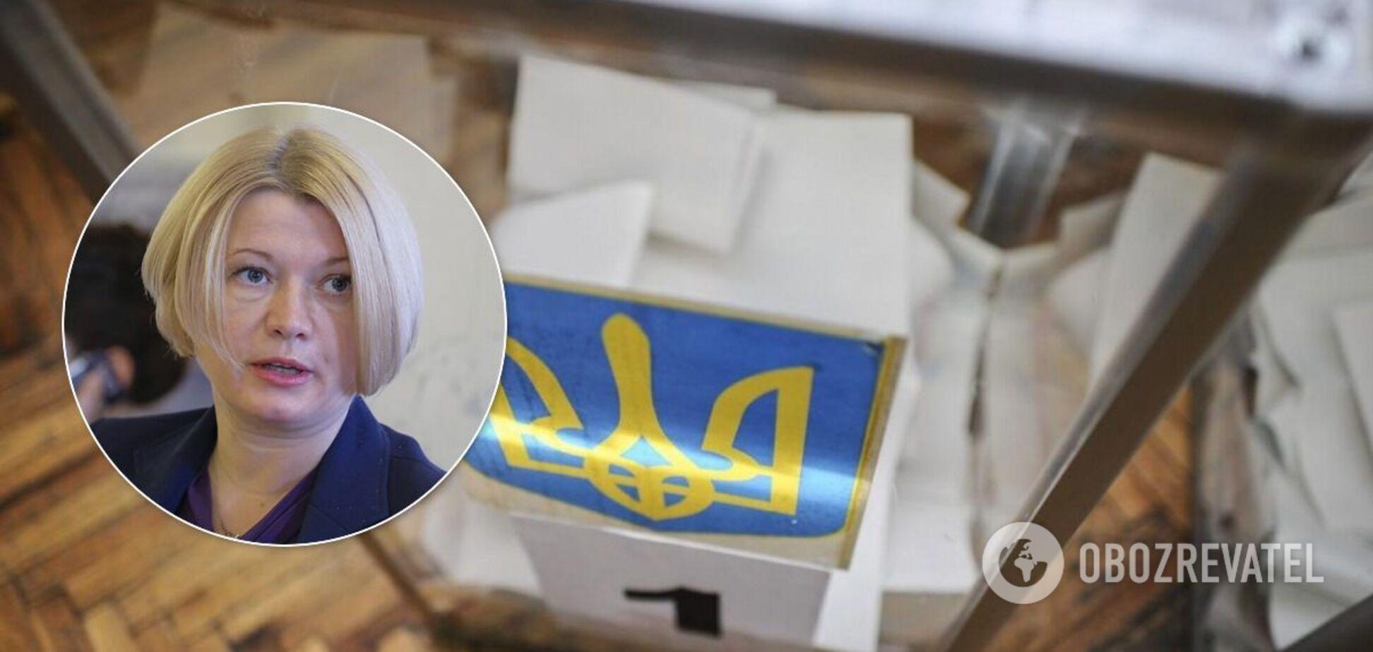Геращенко про довибори на Донеччині: результат був би кращий, якби патріоти підтримали одного кандидата