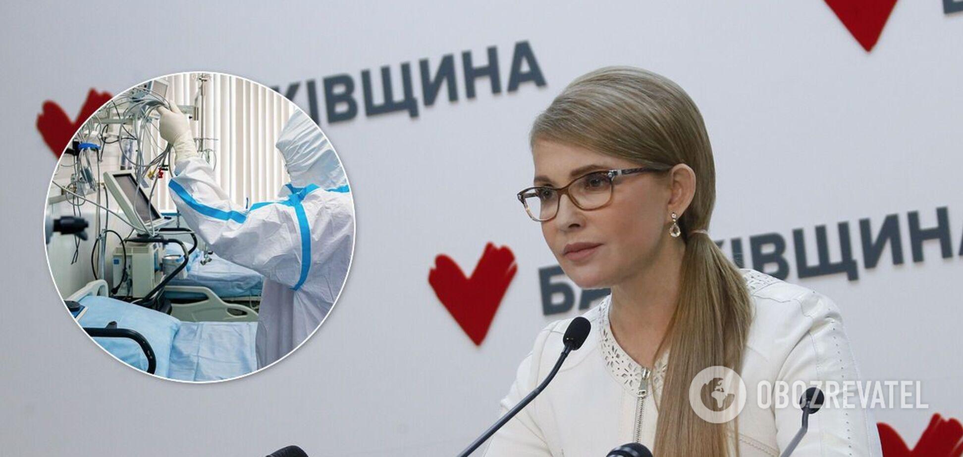 Зеленский и Кабмин должны выполнить постановление 'Батьківщини' относительно COVID-19 и отчитаться, – Тимошенко
