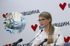 Тимошенко призвала Зеленского использовать план 'Батьківщини' относительно COVID-19 в Украине