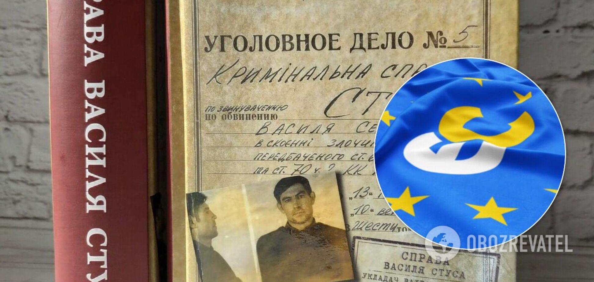 У Порошенка заявили, що заборона книги про 'Справу Стуса' повертає Україну у часи сталінських репресій