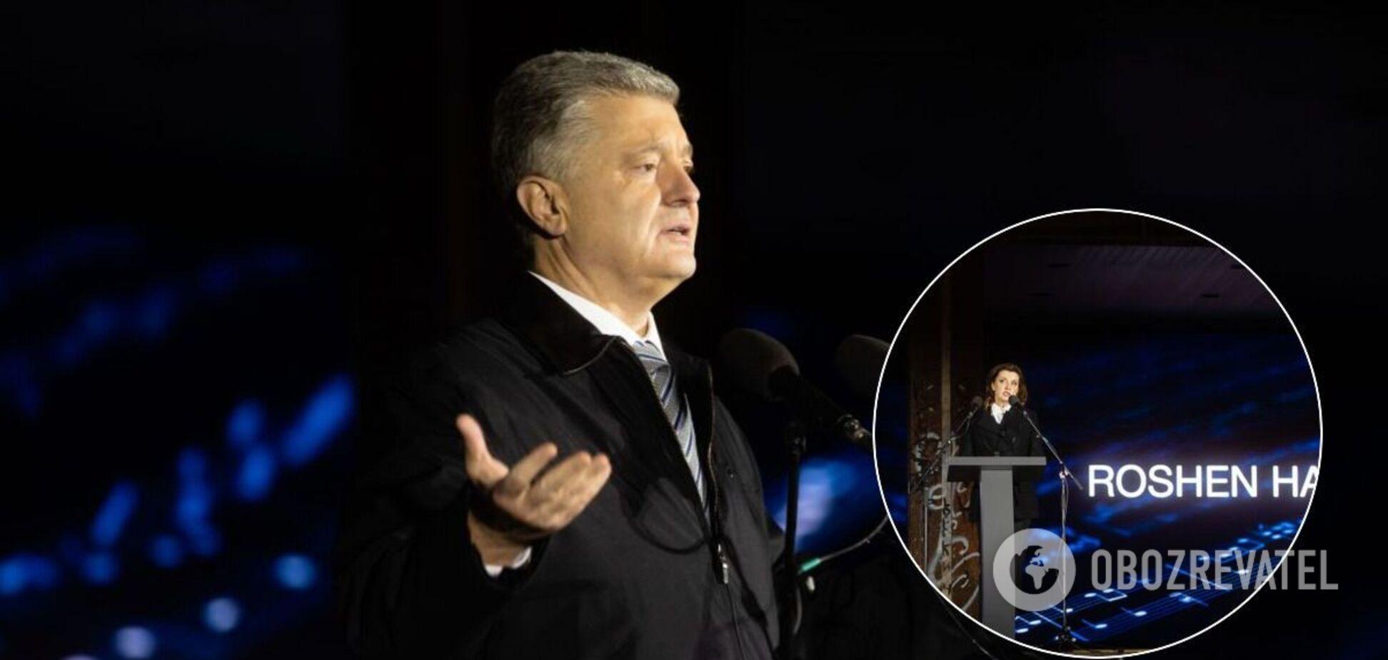 В Киеве создадут концерт-холл мирового уровня: инициаторами выступили Петр и Марина Порошенко