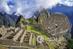 В Перу нашли геоглиф кота возрастом более двух тысяч лет. Фото